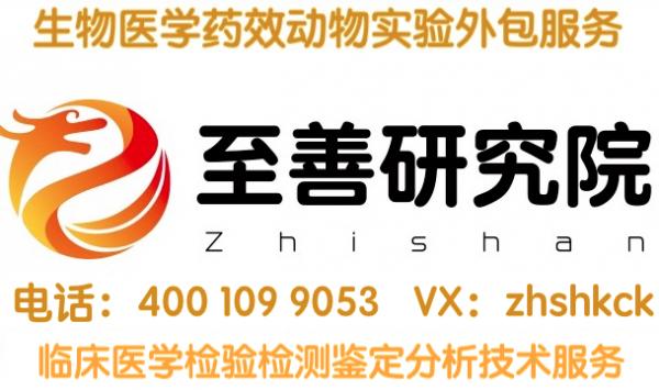 北京生物医学科研动物病理实验外包技术服务公司基因分析检验检测鉴定服务