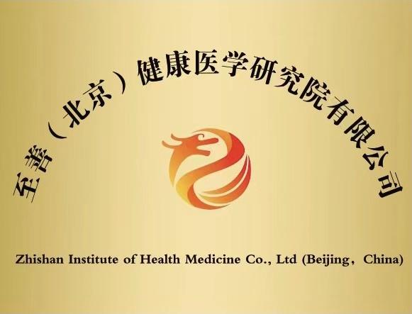 【提供北京专业优质细胞克隆形成实验外包技术服务】